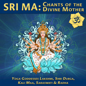 Sri Ma Album Cover